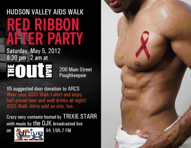 AIDSWalk_afterparty_front