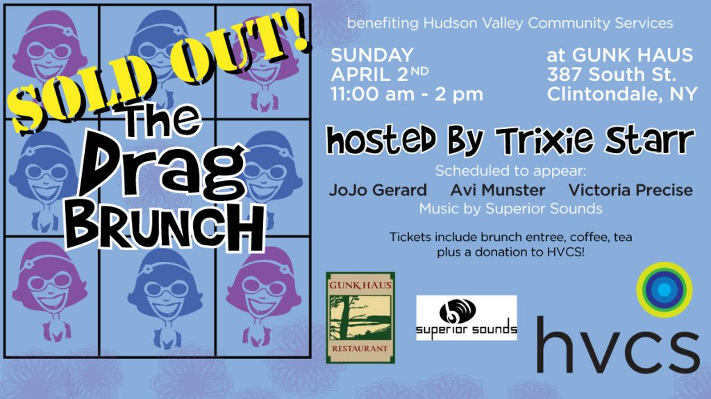 Drag Brunch 2017 - SOLD OUT!