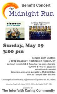 Interfaith Coalition Midnight Run Concert